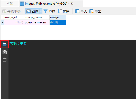 open_file_icon (29K)